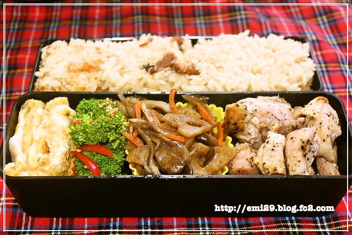 foodpic7396358.png