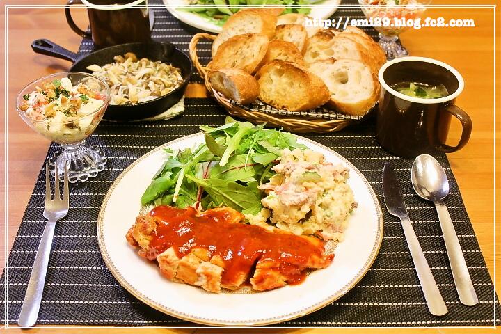 foodpic7405501.png