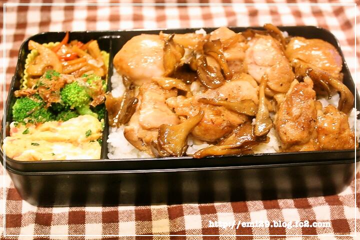 foodpic7409601.png