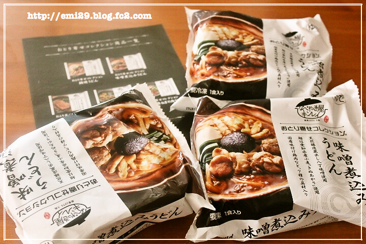 foodpic7436712.png