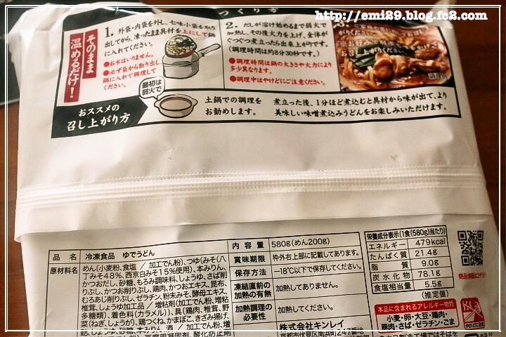 foodpic7436718.png