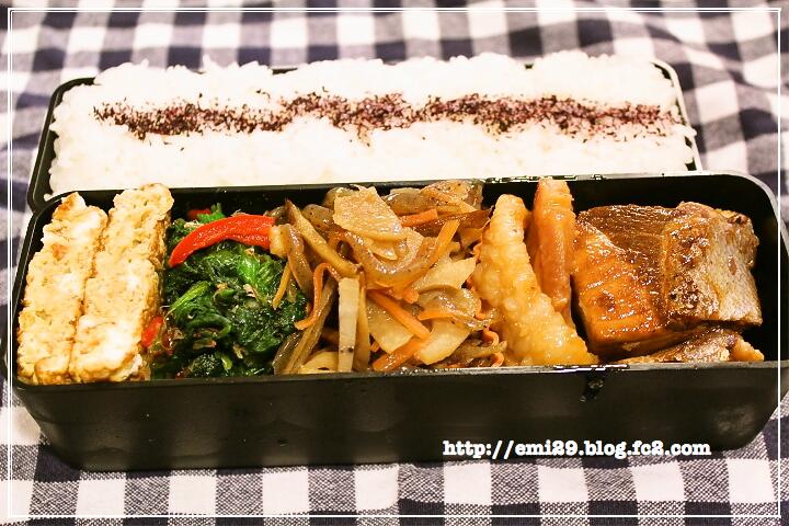foodpic7491359.png