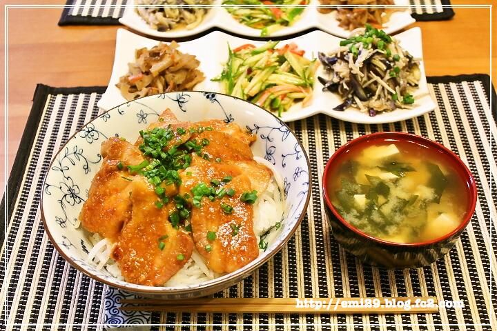 foodpic7491362.png