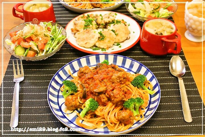 foodpic7493592.png