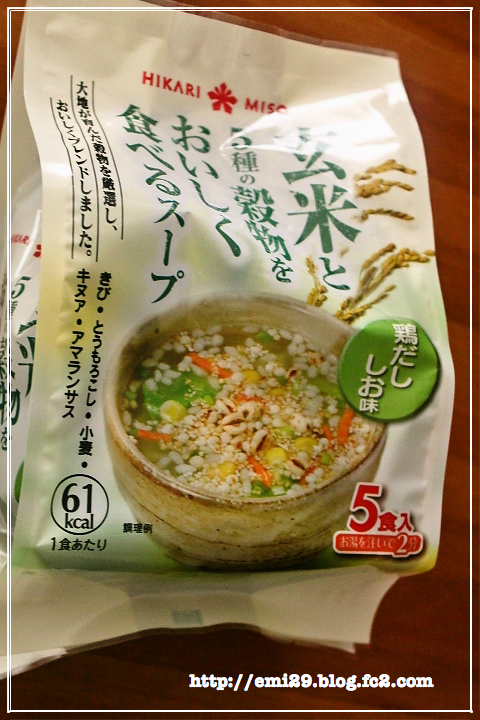 foodpic7501327.png