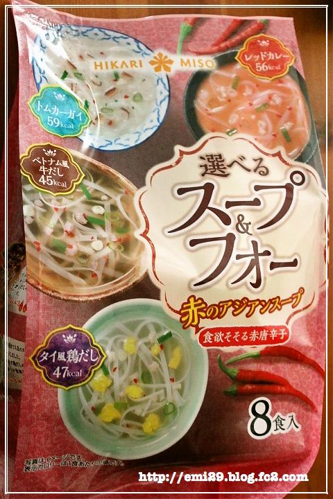 foodpic7501329.png