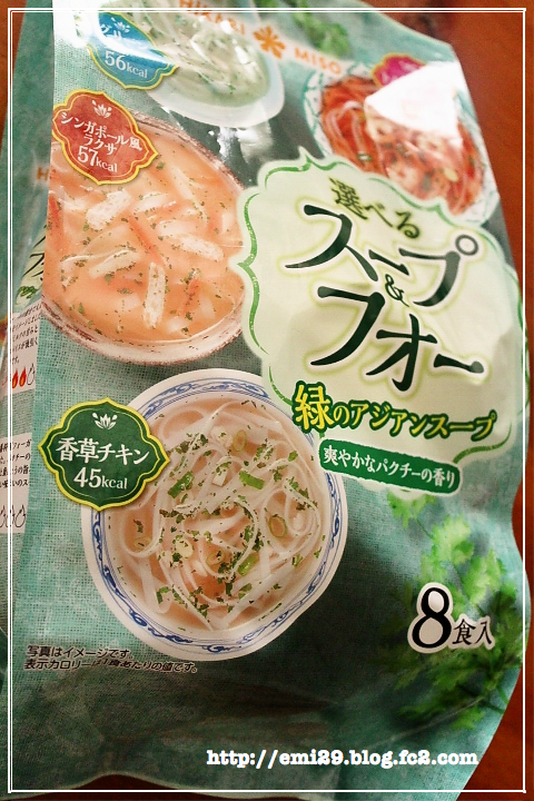 foodpic7501340.png