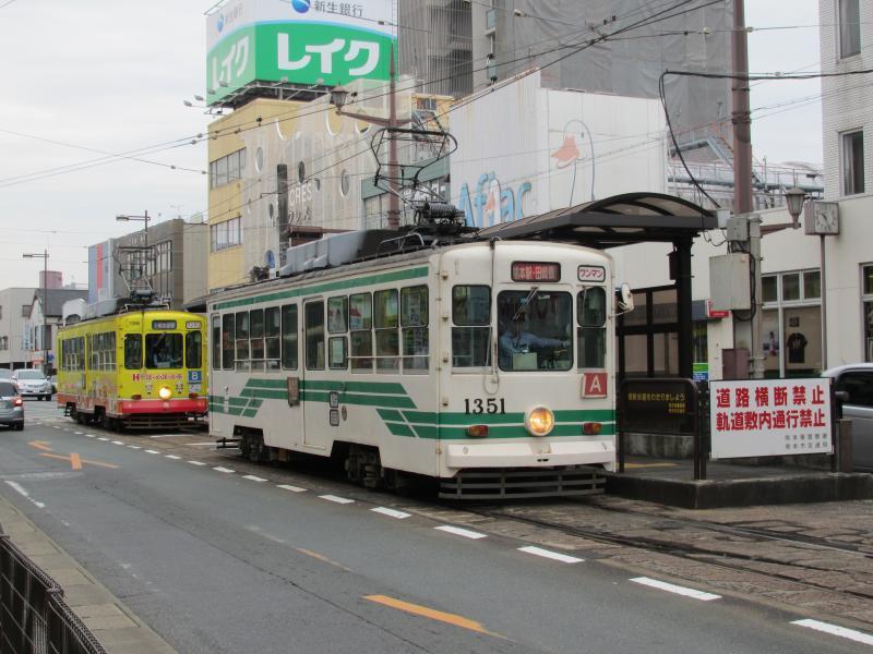 健軍町駅2