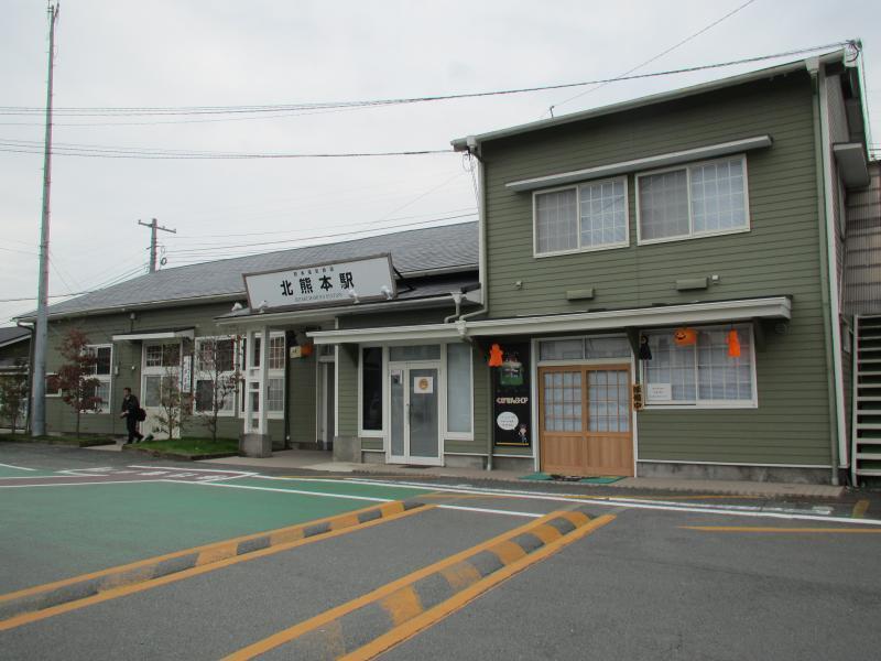 北熊本駅1
