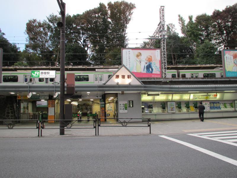 原宿駅竹下口