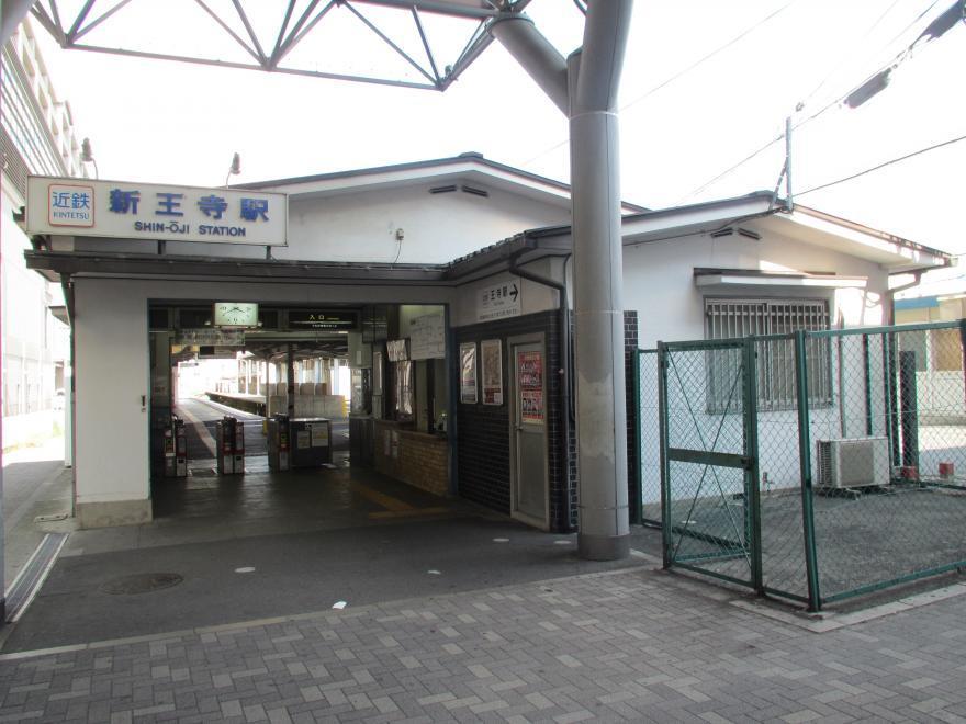 新王寺駅1