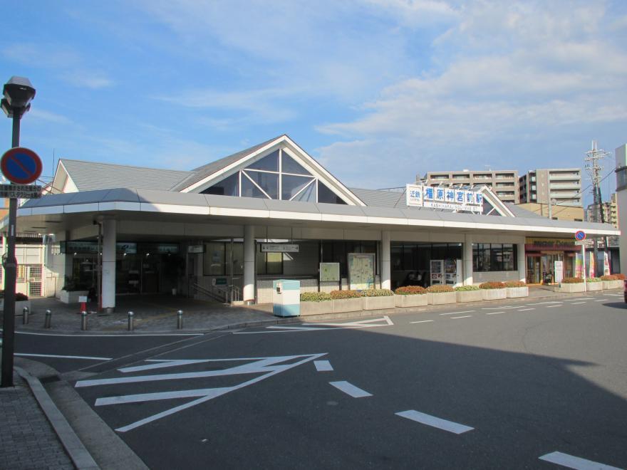 橿原神宮前駅2