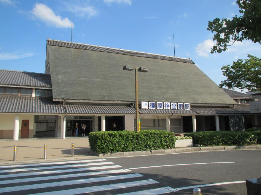 橿原神宮前駅1
