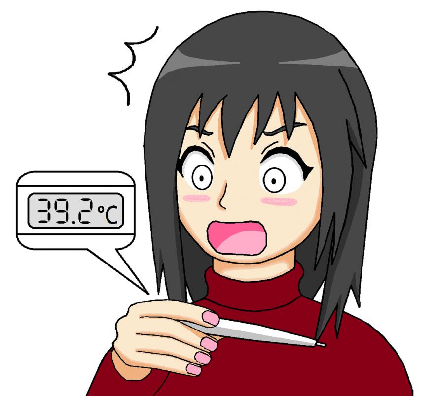 39.2℃
