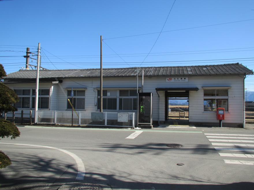 七久保駅1