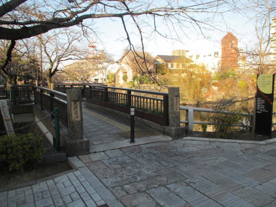美登鯉橋2