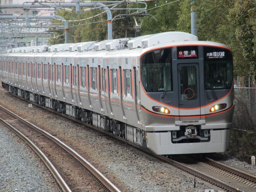 大阪環状線323系1
