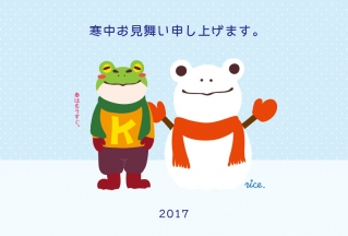 2017_kanchu_01.jpg