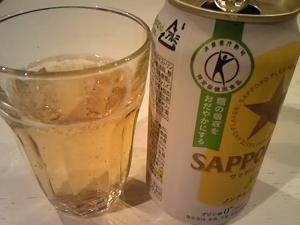 「サッポロプラス」サッポロビール