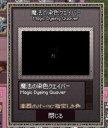 mabinogi_2017_01_06_016.jpg
