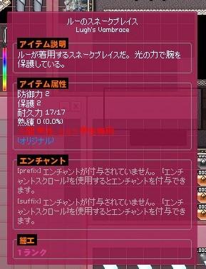 mabinogi_2017_01_06_017.jpg