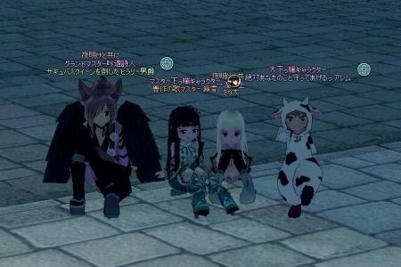 mabinogi_2017_01_08_007.jpg