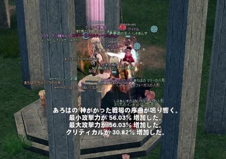 mabinogi_2017_01_13_001.jpg