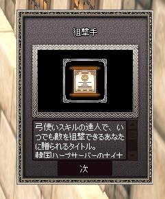 mabinogi_2017_01_22_001.jpg