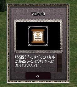 mabinogi_2017_01_22_007.jpg