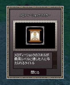 mabinogi_2017_01_24_003.jpg
