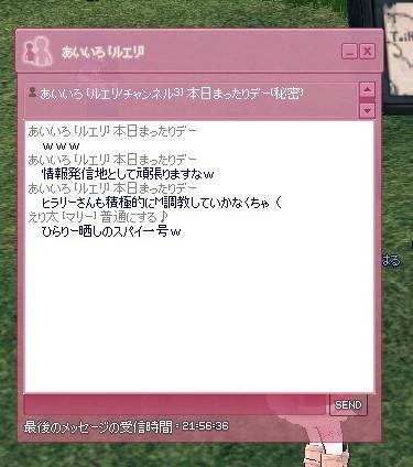 mabinogi_2017_01_25_003.jpg