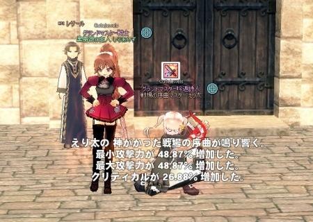 mabinogi_2017_01_25_011.jpg