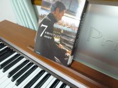 西川ピアニスト