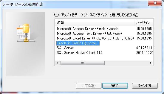 Oracle_11g_Delete_02