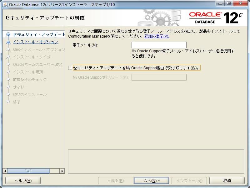 oracle_12c_se_01