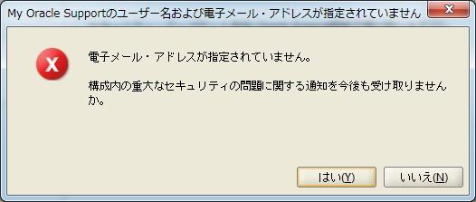 oracle_12c_se_02