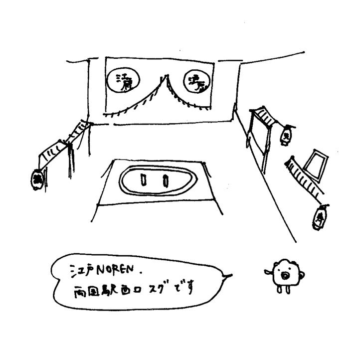 shoko133.jpg