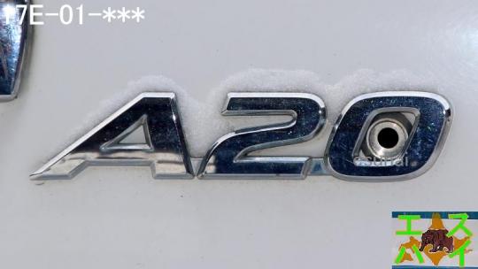 ARION-02.jpg