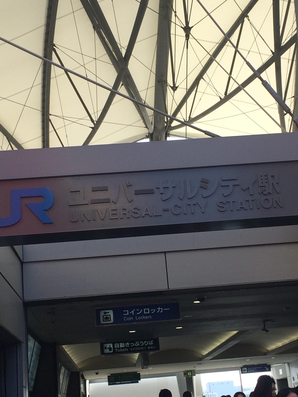 USJ1.jpg