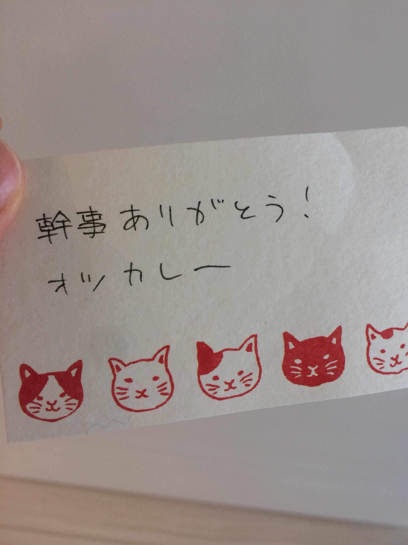 ittoryuofu20.jpg
