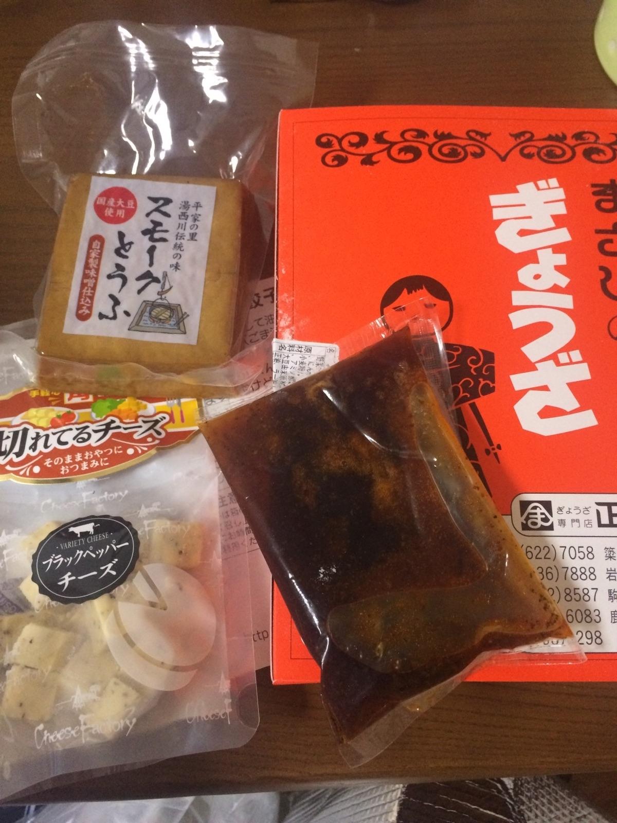 utunomiya10.jpg