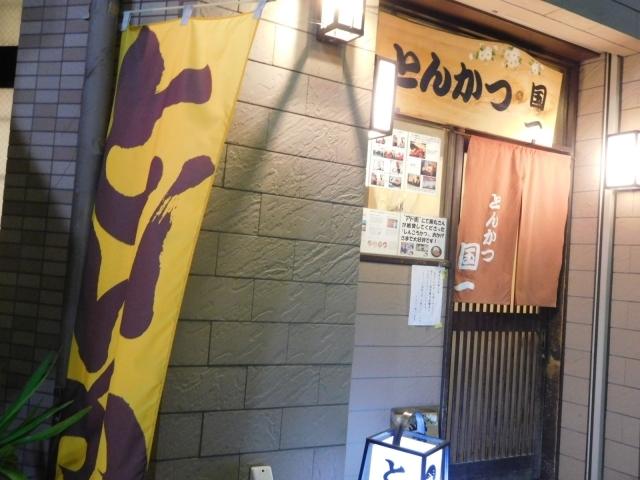 20170128豪徳寺1
