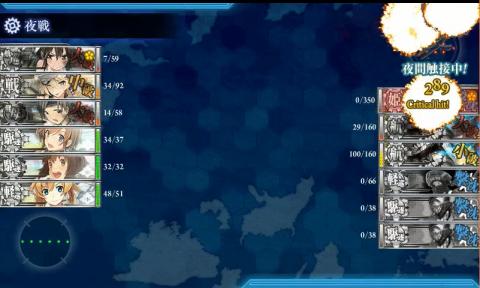 E-4戦力ラスト撃破