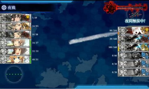 E-4戦力ラスト雪風2