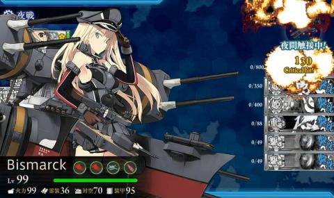 E-5ラスト撃破