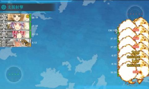 E-1支援