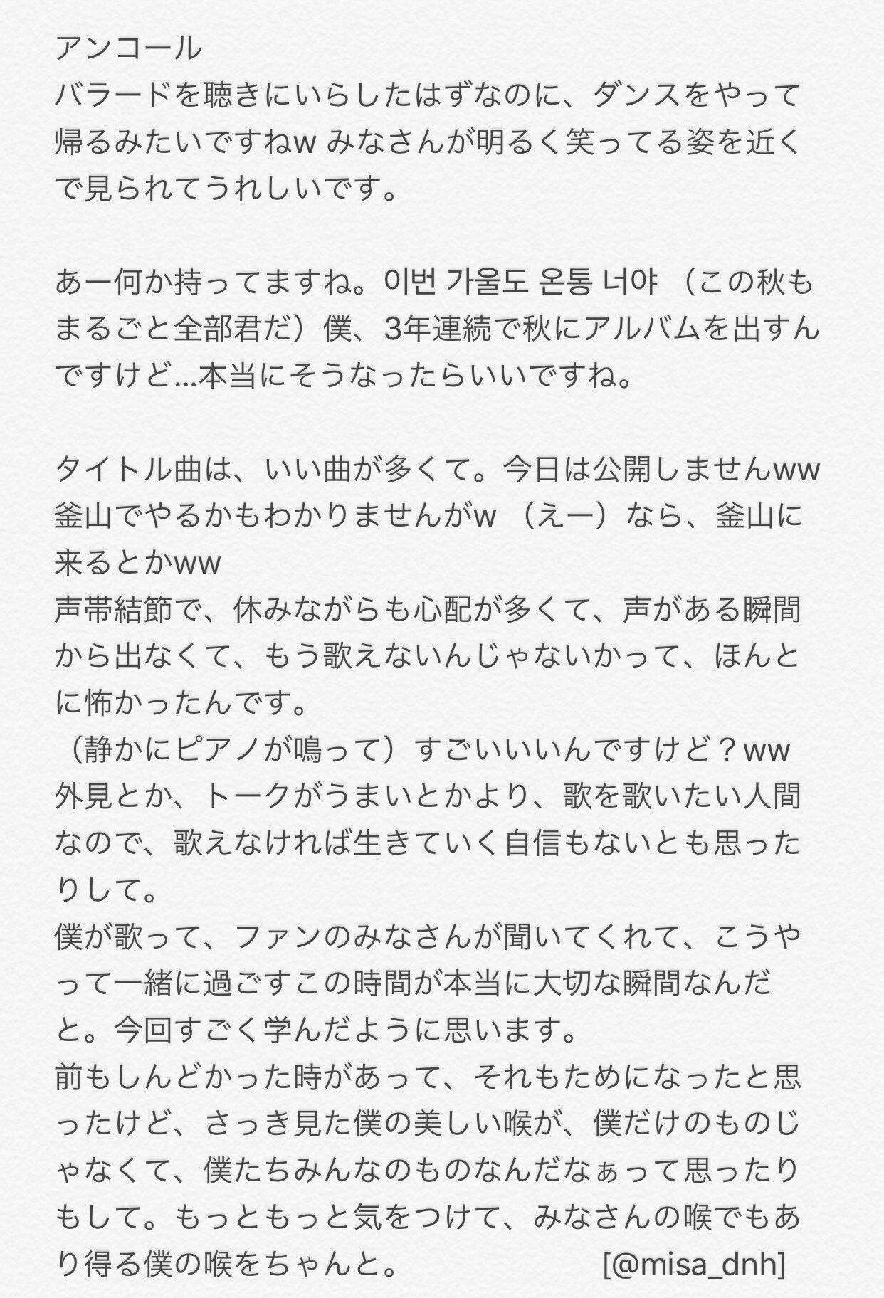 201610310144284cc.jpg