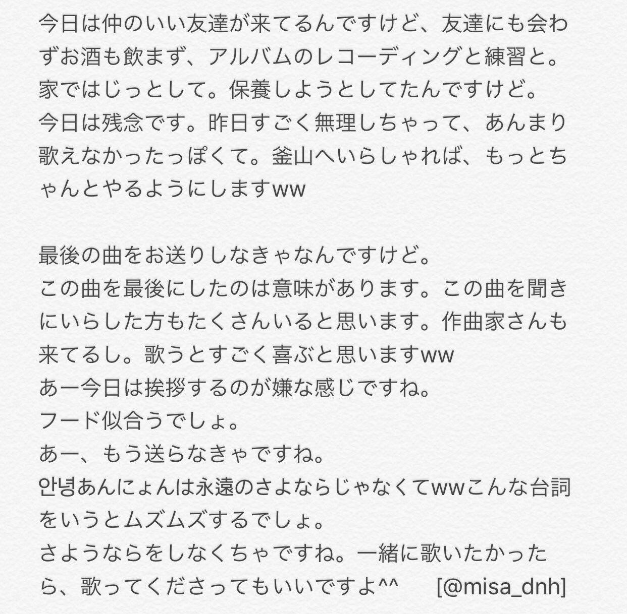 20161031014441d6c.jpg