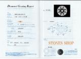 0.4○○ct D-VVS2-3EXHCNo1314
