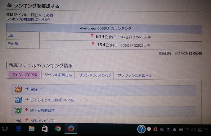 IMG_-y74rp3_convert_20170213201010.jpg